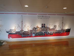 氷川丸-船体図