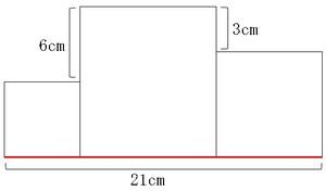 3つの正方形4