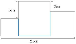 3つの正方形5