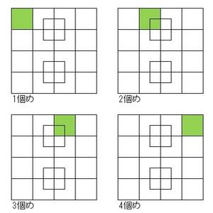 Square40_02