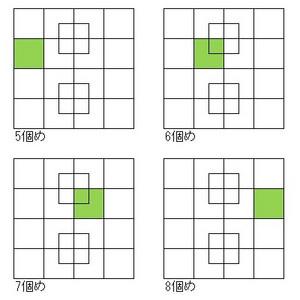 Square40_04