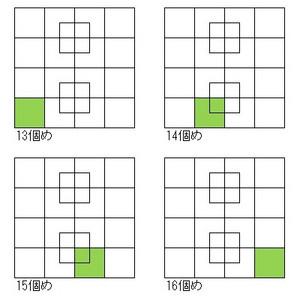 Square40_06