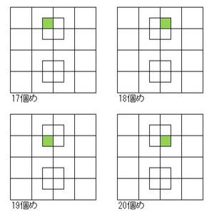 Square40_07