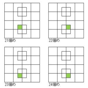 Square40_08