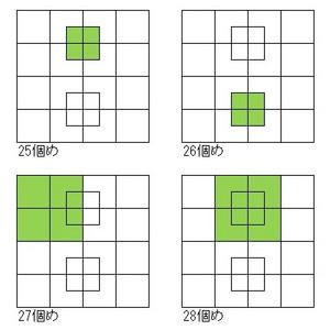 Square40_09