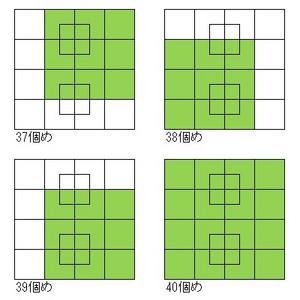 Square40_12